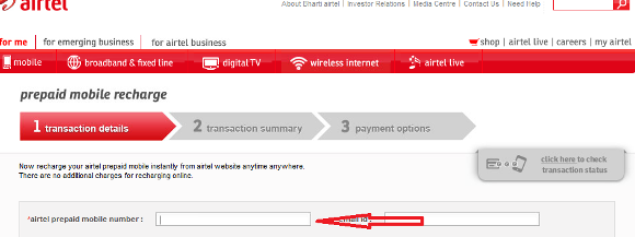 How to Recharge Airtel online